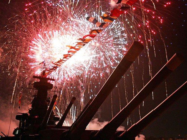 Fireworks BSNC